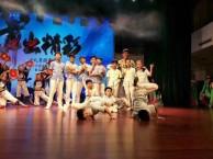 广州白云区专业街舞培训爵士舞教练班白云区暑假哪里可以学街舞