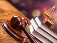 浦东金桥债务纠纷律师 金桥经济纠纷律师 金桥合同纠纷律师