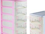 新品上市 桌面收纳柜可放A4纸你文件柜收纳柜 塑料储物柜整理柜