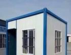 住人集装箱房活动房配空调床铺出租出售 照明设施齐全