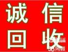 深圳回收网店库存回收