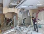 二手房装修拆除卫生间打瓷砖 打墙 拆除地板