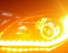 丰田卡罗拉已改过透镜,继续改LED泪眼日行灯