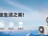 北京西城区日立空调维修 加氟清洗保养服务站点 24h预约报修