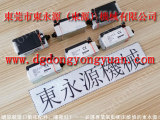 立叶压力机电动润滑黄油泵,电子模高指示器 广东指定经销商