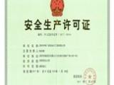 代理 代办 其他资质,售广州省内各类资质
