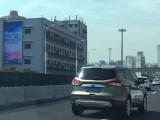 上海内环高架靠近南北高架墙面户外大牌广告位2019