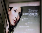 云南昆明盛大软膜天花广告喷绘软膜,厂家直销