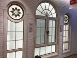 北京定做斷橋鋁門窗 訂做鋁包木門窗價格
