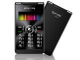 德国simvalley V3+超薄卡片手机迷你金属直板超薄小手机