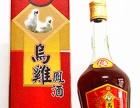 武山凤保健酒招商加盟