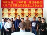 台州三门县门头灯箱制作 户外广告招牌制作实惠质量保证