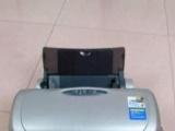爱普生R230六色喷墨照片打印机 带全新连续供墨