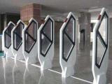 北京三佳拓聯科技-超市防盜器,服裝店防盜器,圖書防盜器廠家