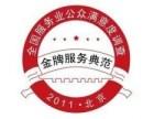 欢迎进入-沈阳小天鹅热水器维修热线(中心)售后服务网站电话