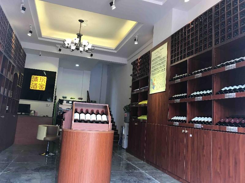 浦玥酒窖 南京进口红酒