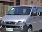 短租自驾-专车接送-商务租车-团体包车