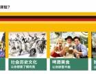 重庆德语培训 番西教育 德语兴趣课程推出了