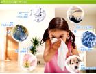 哈尔滨幼儿园空气质量检测,CMA资质实验室甲醛检测更权威