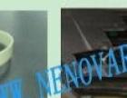 无线电气触点温度实时监控,珠海能诺威,号召企业安全