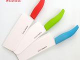 澳玛特陶瓷刀 6.5寸菜刀  料理刀