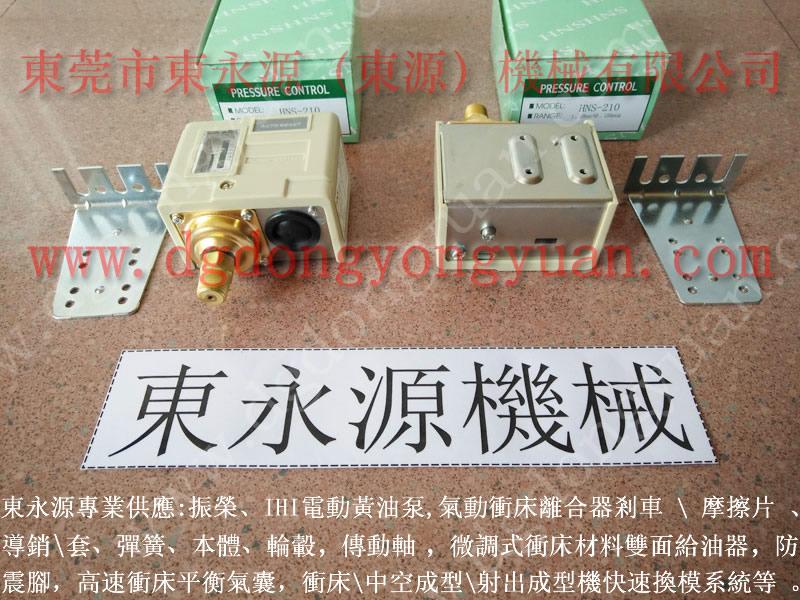 SNC-250 进口冲床维修,气垫_就找东永源