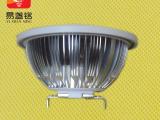 深圳外壳厂家直销 G53豆胆灯外壳 AR111外壳PAR灯配件