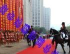 衡水庆典演出|衡水冀州开业庆典龙狮策划公司