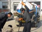 黄陂区汉口北盘龙城管道疏通化粪池清理公司