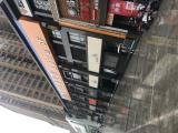 龙首原地铁口C口出来建设银行旁边万象城楼下