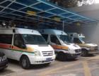中山救护车出租转院,首选安达送,24H,专业人员,长短途护送
