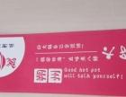 昭通环保筷子套批发纸巾牙签勺子手套餐具包