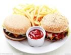 汉堡炸鸡榜/西式快餐加盟