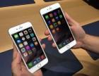 西宁苹果7plus分期付款是怎么办理的