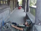 西安拓展培训、野战真人CS、户外活动