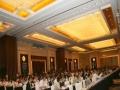 香格里拉大酒店 香格里拉大酒店诚邀加盟