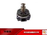 增压泵生产厂家146833a6003柴油机ve泵泵头批发