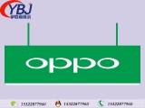 广州OPPO双面吊牌灯箱 VIVO超薄吊眉灯箱厂家