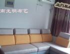 济南光明布艺专业做沙发套济南各款式布艺沙发做套济南