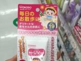 淘宝货源 日本直邮 日本和光堂婴儿防晒霜