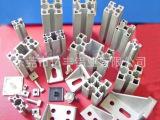 铝材厂专业供应工业铝材 欧标铝材 建筑铝材 铝材加工定制