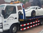 大庆24小时汽车救援道路救援高速救援拖车电话价格
