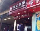 杨浦区大连路带租约出售南洋茶铺年租8万
