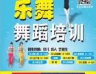 桂林乐舞国标舞培训机构