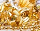 招金猫致力于促进黄金行业发展