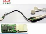 苹果音频转接线PCBA板 听歌充电耳机转接头方案