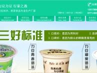 开创绿豆沙冰加盟孵化模式:我出设备你办厂,一条龙运营服务