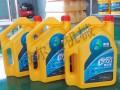 威尔顿防冻液设备 厂家直销价格低 送升级配方和技术