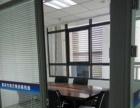 秦岭路大学科技园315平260平123平100平