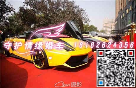 西安高档婚车租赁价格一览表 婚庆租车价格表 租婚车队网价目表